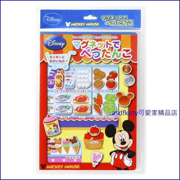 asdfkitty可愛家☆迪士尼 米奇超市購物 磁鐵遊戲組/磁鐵圖畫書玩具-日本正版商品