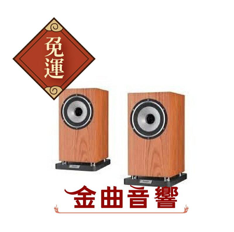 【金曲音響】英國 TANNOY Revolution XT 6 書架喇叭