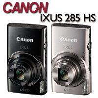Canon數位相機推薦到【★送32G卡+專用鋰電池+清潔組+保護貼】Canon IXUS 285 HS 【佳能公司貨】就在MY DC數位相機館推薦Canon數位相機
