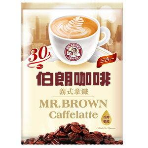 金車 伯朗咖啡-三合一義式拿鐵 (17.5gX30包入)/袋
