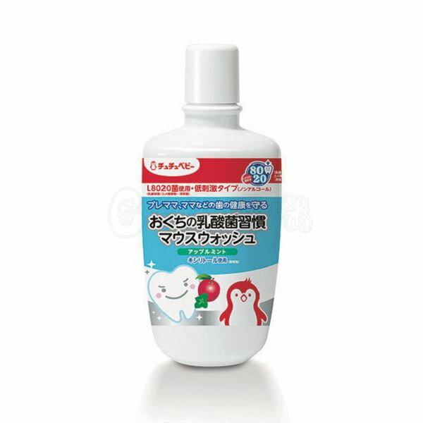 chuchu啾啾L8020乳酸菌寶寶嗽口水-蘋果【六甲媽咪】