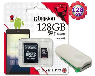 附V39 microSD 讀卡機 KINGSTON 128GB 128G 金士頓【80MB/s】microSDXC microSD SDXC micro SD UHS-I UHS U1 TF C10 ..