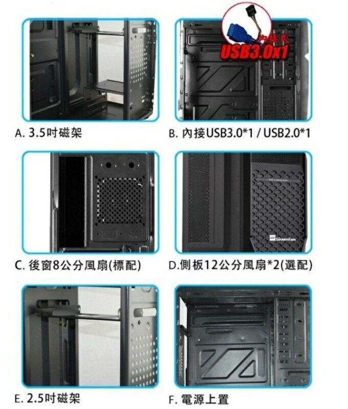 限宅配 七盟 拉斐爾-ST600 電腦機殼 電腦周邊 電腦零件 風扇 散熱器 機殼 桌上型電腦
