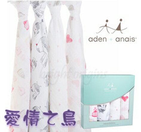 【淘氣寶寶】Aden + Anais全款式 聯名設計雙層細紗布輕柔新生兒包巾(4入裝) FBPPL 3