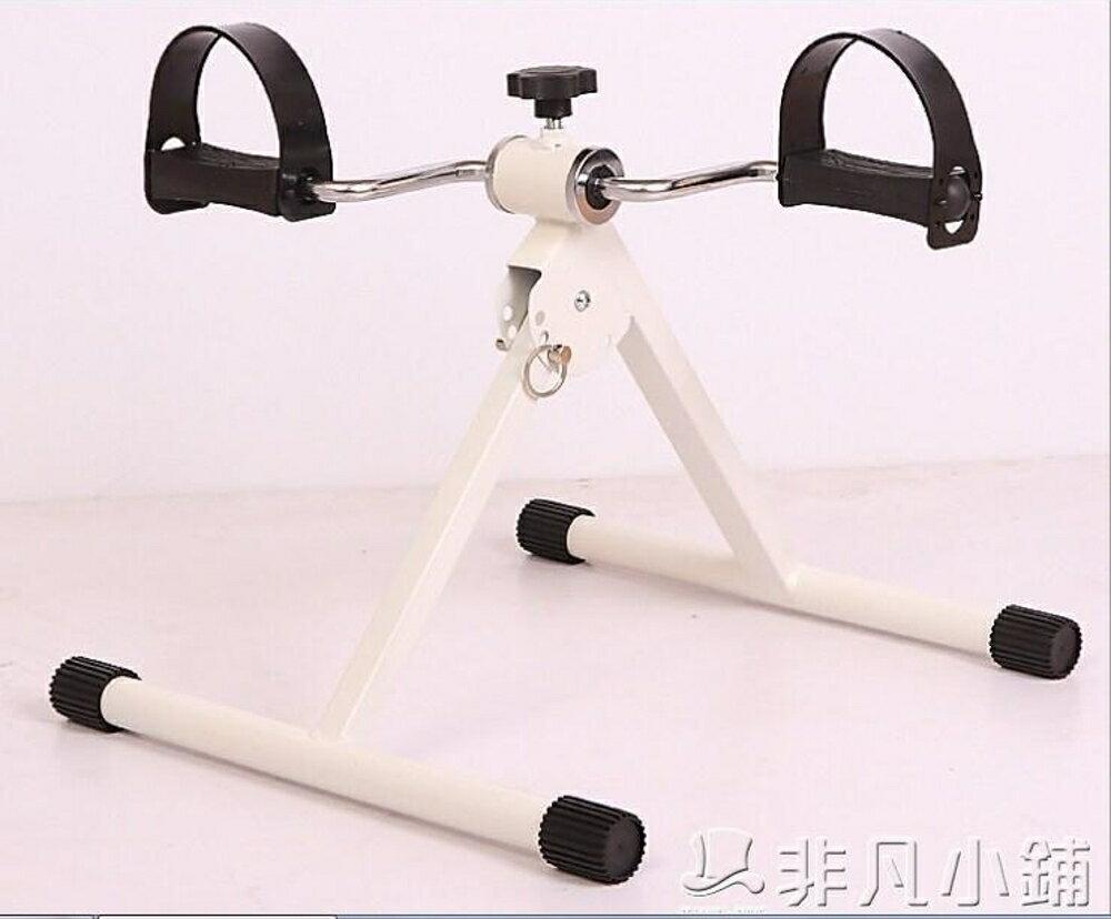 健身車 小型室內單車中風偏癱器材家用上下肢鍛煉腳踏車家用健身器材JD      全館85折起