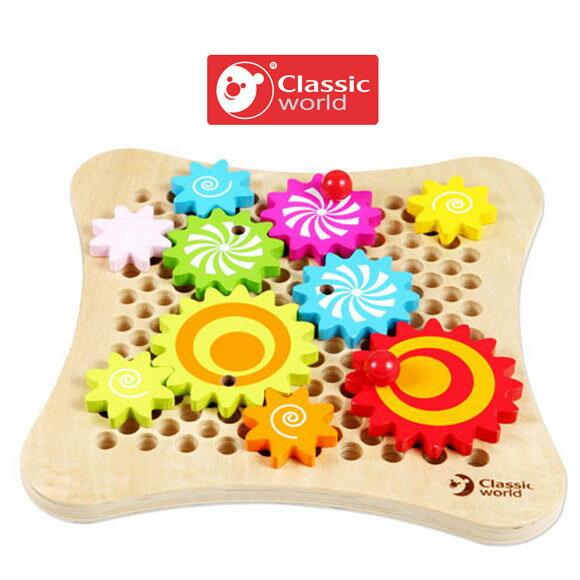 【德國 classic world】客來喜木頭玩具 齒輪遊戲 CL2806