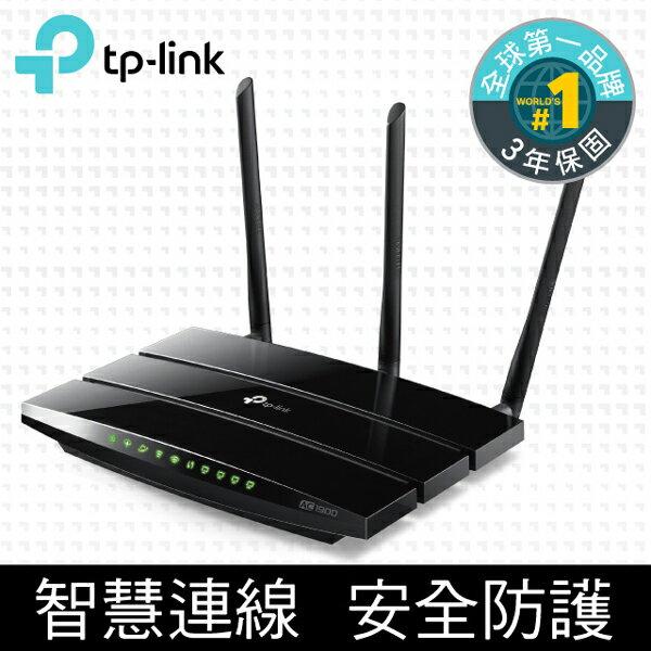 TP-Link Archer A9 AC1900 Gigabit雙頻無線網路 wifi 分享路由器