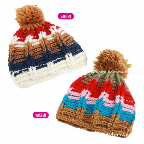 寶寶帽 粗線毛線帽 嬰兒帽童帽 套頭帽 BU11131 好娃娃