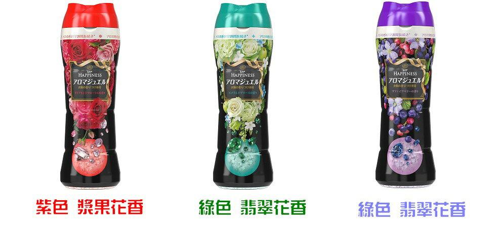 日本 P&G HAPPINESS幸福寶石芳香粒 香香豆 520ml/瓶◆德瑞健康家◆