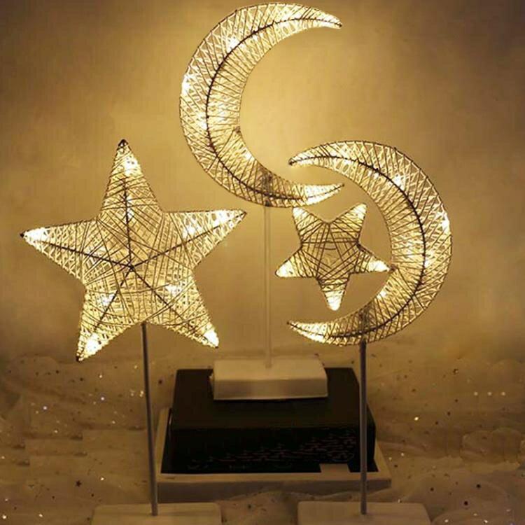 LED小彩燈台燈ins少女心佈置房間臥室創意浪漫裝飾夜燈yh