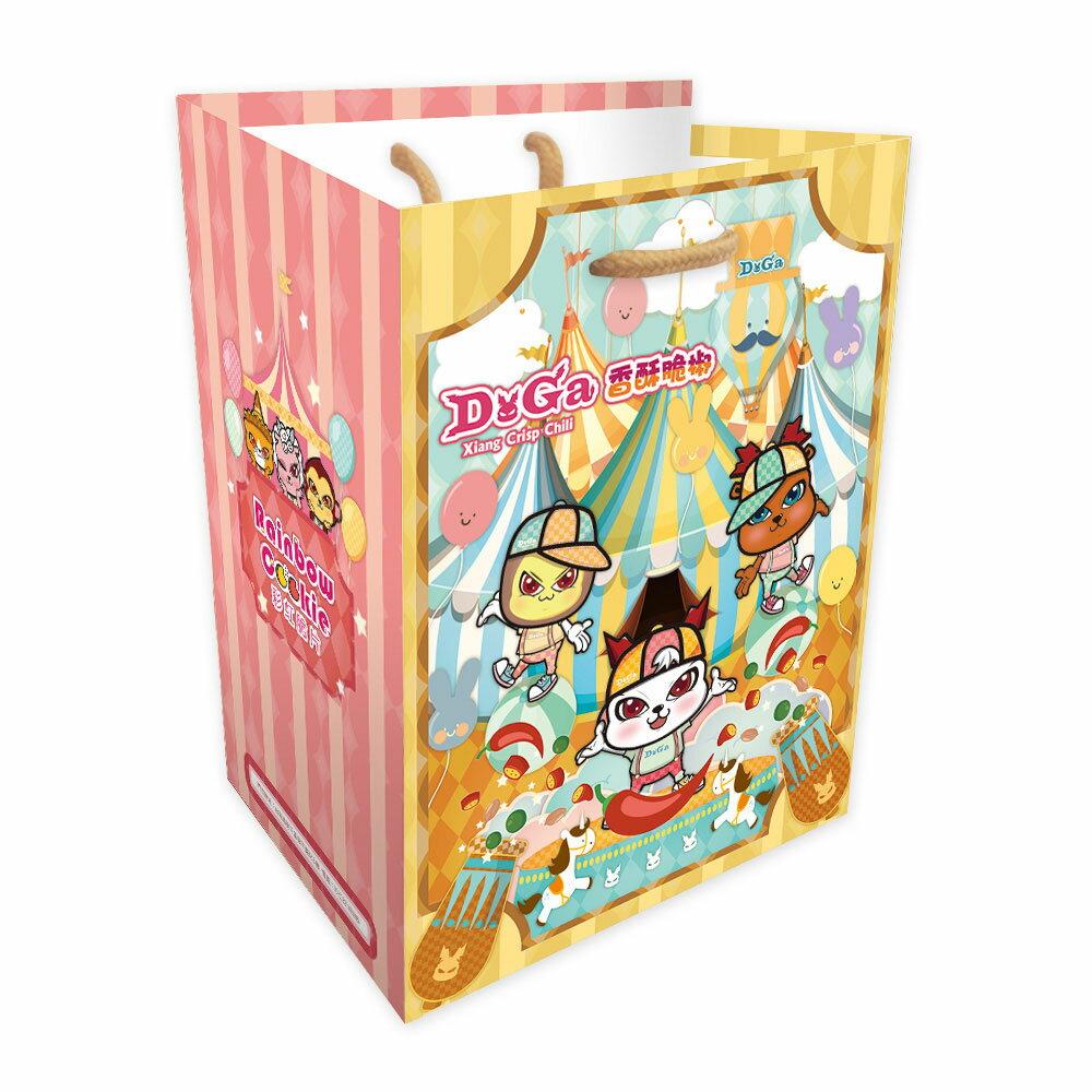 【DoGa香酥脆椒★紙提袋(小)】 0