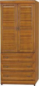 【石川家居】EF-126-2 施勝發正樟木3*7尺實木衣櫃 (不含其他商品) 需搭配車趟