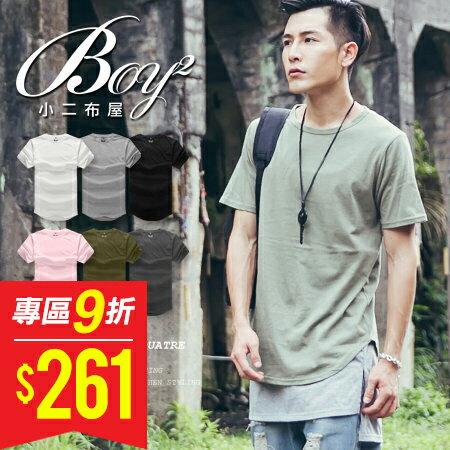 ☆BOY-2☆【PPK82112】韓版素面下擺圓弧短T 0