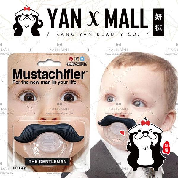 姍伶:Mustachifier美國鬍子造型嬰兒奶嘴姆指型安撫奶嘴-紳士黑❤姍伶