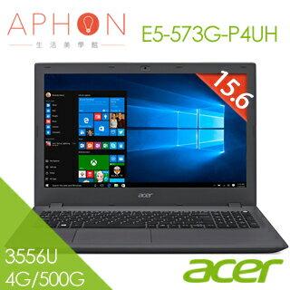 【Aphon生活美學館】ACER E5-573G-P4UH 15.6吋 2G獨顯 筆電(3556U/4G/500G)