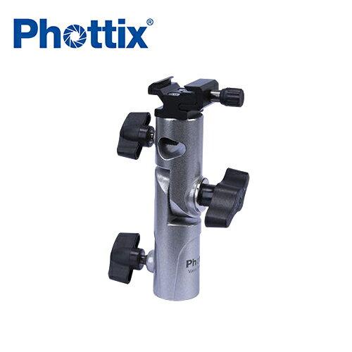 ◎相機專家◎PhottixVarosProMini(迷你)傘座關節VarosII新款87201公司貨