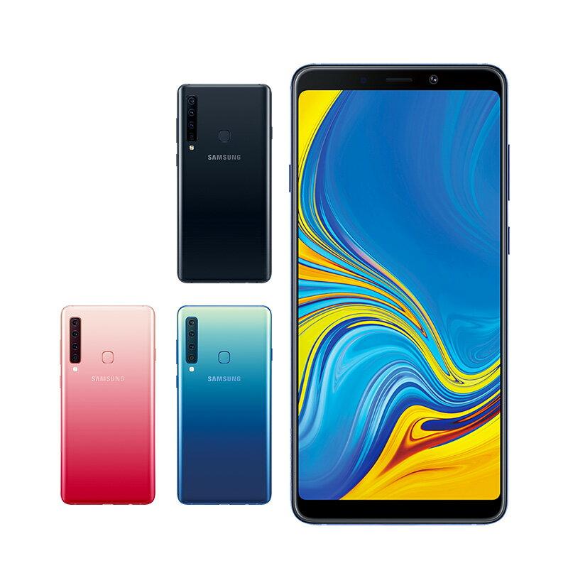 Samsung Galaxy A9 6G / 128G 贈128G記憶卡+原廠雙向快充行動電源 智慧型手機 免運費 1