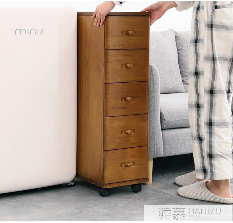【618購物狂歡節】實木夾縫櫃家用小戶型客廳抽屜式儲物櫃窄縫隙收納五鬥櫃