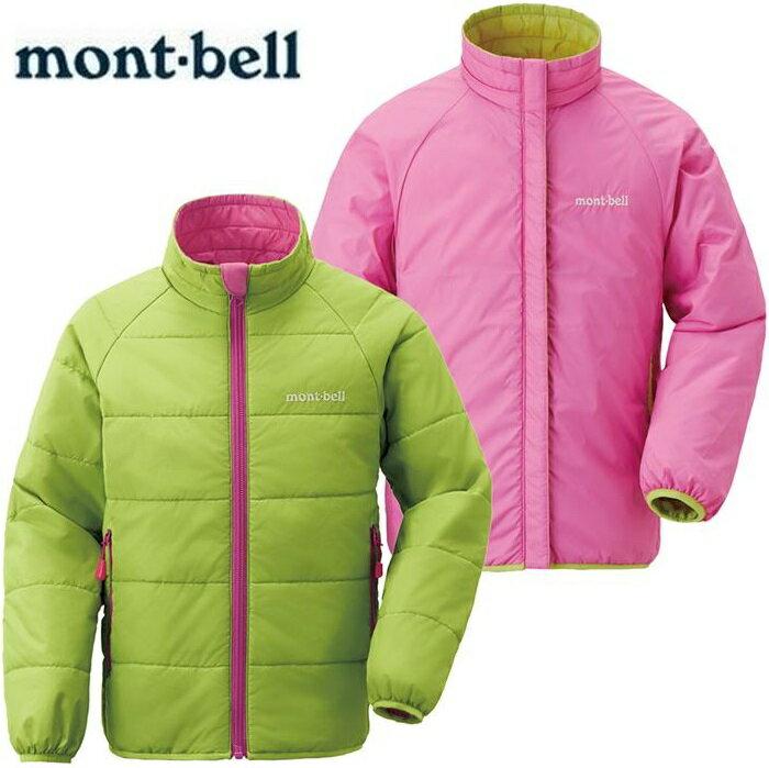 Mont-Bell 小朋友保暖外套/雙面穿化纖外套/夾克 小童款 Thermawrap 1101449 SGLF 春綠粉雙色