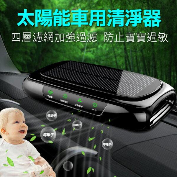 KEHANG空氣濾淨機 防止寶寶過敏