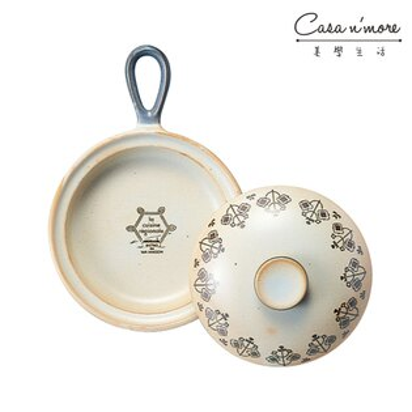MeisterHandCOOKPAN單柄陶製烤盤(含蓋)平底鍋餐盤白色花