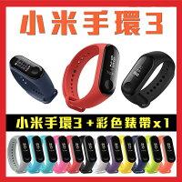 小米Xiaomi,小米手環3推薦到〈小米原廠〉現貨小米手環3 繁體中文 贈多色錶帶+保護貼x2 小米手環手錶 小米正版手環 APP訊息來電提醒顯示