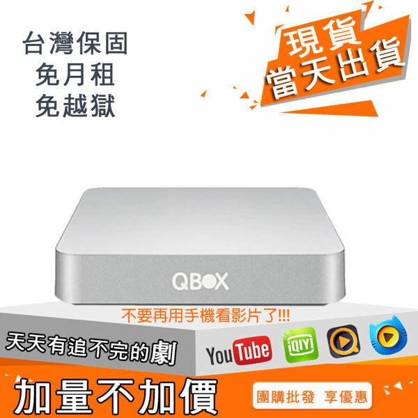 千尋盒子3 最新藍芽版 台灣保固 免越獄 4K海量影視 機上盒完美越獄版 隨插即用 4k家庭電視盒MOD 非安博兔子小米
