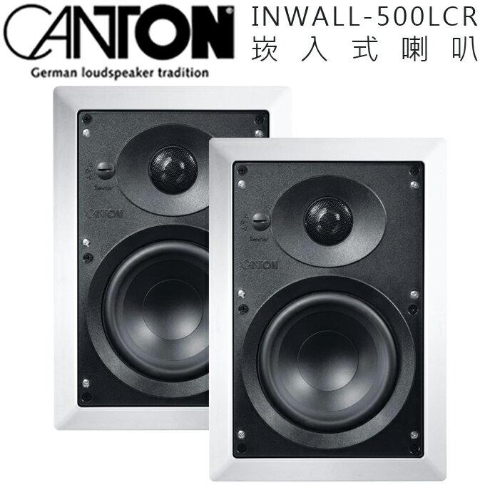 崁入式喇叭 ★ CANTON INWALL-500LCR 公司貨 0利率 免運