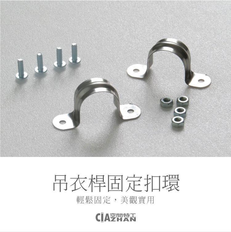 【吊環】透明壓克力環圈 窗簾吊環 對應桿徑 16~30mm