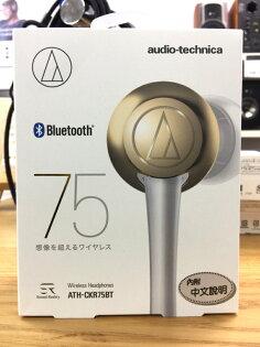 宏華資訊廣場:鐵三角audio-technicaATH-CKR75BT藍牙耳機(鐵三角公司貨)