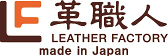 革職人 LEATHER FACTORY 台灣店