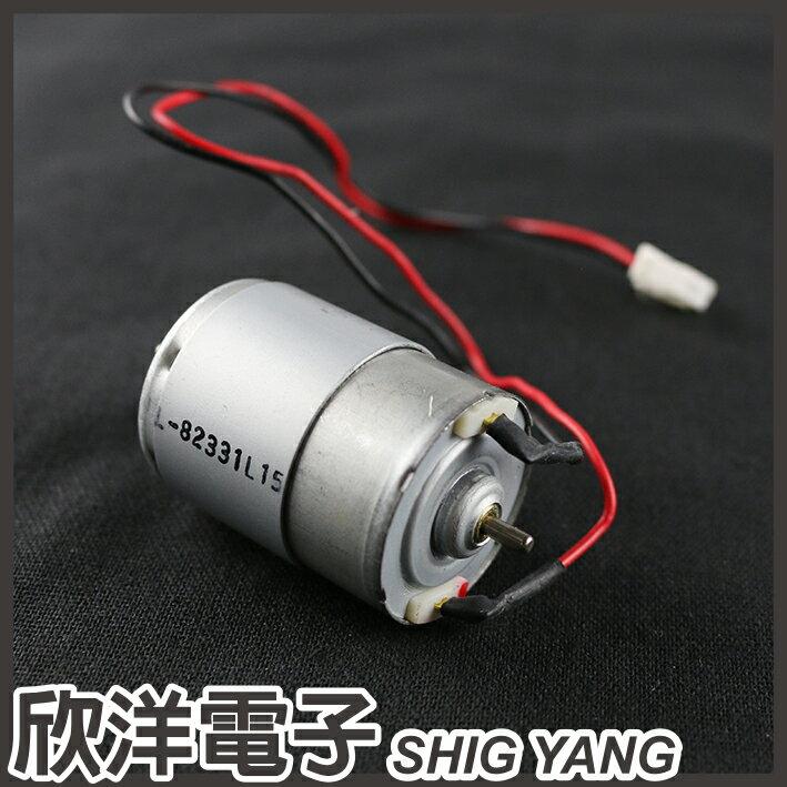 ※ 欣洋電子 ※ 12V 45mA 直流馬達(RK-380) #實驗室、學生模組、電子材料、電子工程#