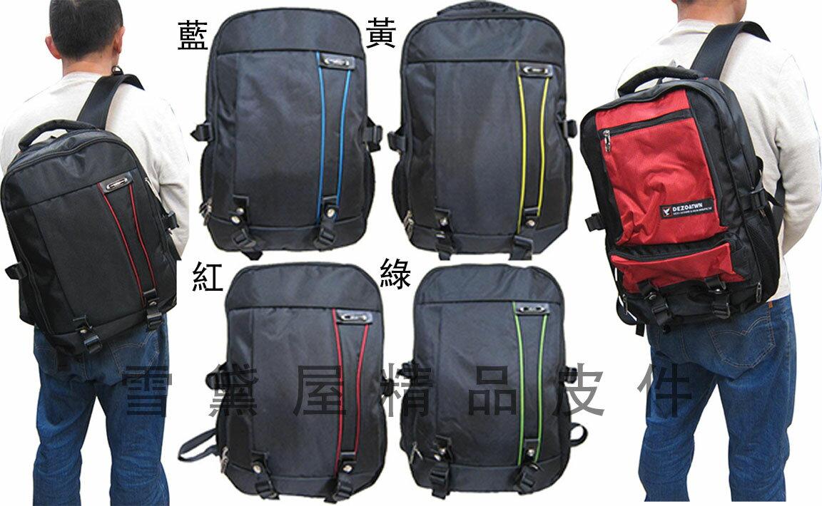 ~雪黛屋~DEZO 後背包中容量可更改正面掀蓋玩色造型功能防水尼龍布材質可放A4資夾電腦 DDE1583
