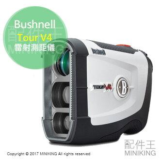 【配件王】免運 公司貨 美國 倍視能 Bushnell Tour V4 WHITE 白 雷射測距儀 望遠鏡 高爾夫球