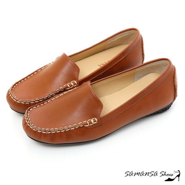 samansa莎曼莎手工鞋:現貨【MIT全真皮】簡約時尚--牛皮素面莫卡辛休閒鞋【SAMANSA】-#15108質感棕
