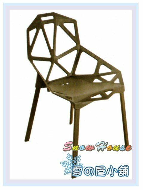╭☆雪之屋居家生活館☆╯AA611-06 8058造型椅(黑色)/幾何椅/餐椅/休閒椅/洞洞椅/會客椅/簍空椅/吧檯椅