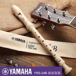 YAMAHA 高音 直笛 山葉直笛 YRS 24 BID 英式