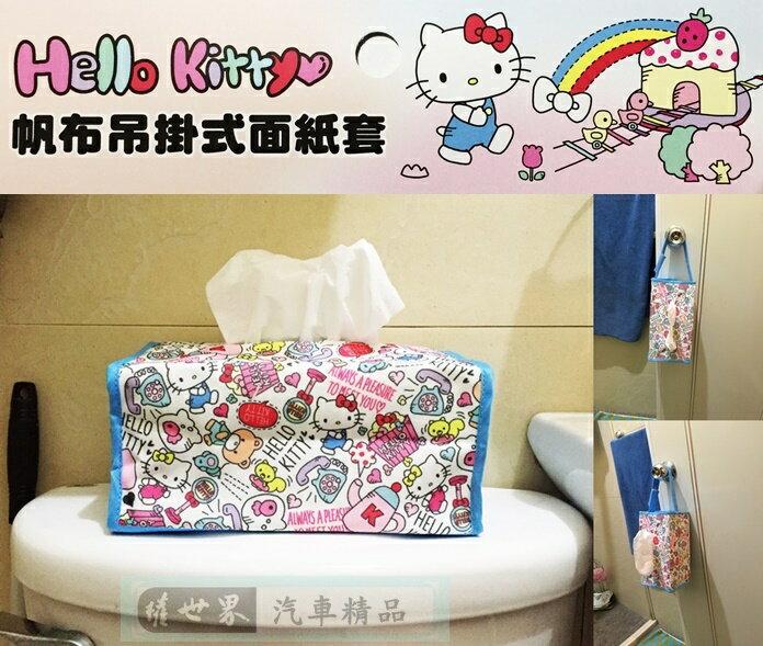 權世界@汽車用品 Hello Kitty 亂花圖案 帆布面紙盒套(可吊掛車內頭枕) KT-A-1357-2