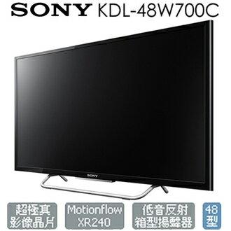 SONY KDL-48W700C 電視 48吋 FHD Wifi 公司貨 0利率 免運 節能補助