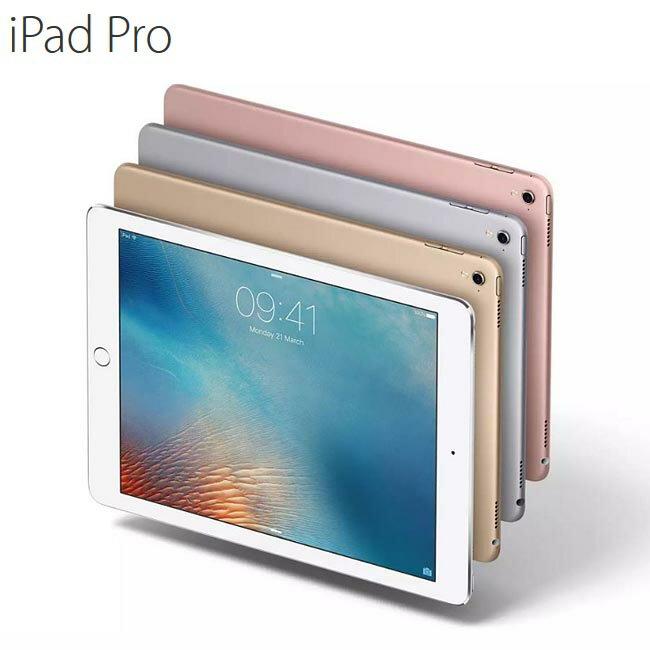 【32G+WIFI版】蘋果Apple iPad Pro(9.7吋)平板電腦