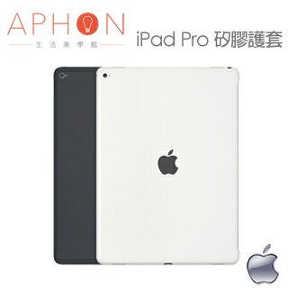 【Aphon生活美學館】Apple 原廠 iPad Pro 12.9吋 矽膠護套