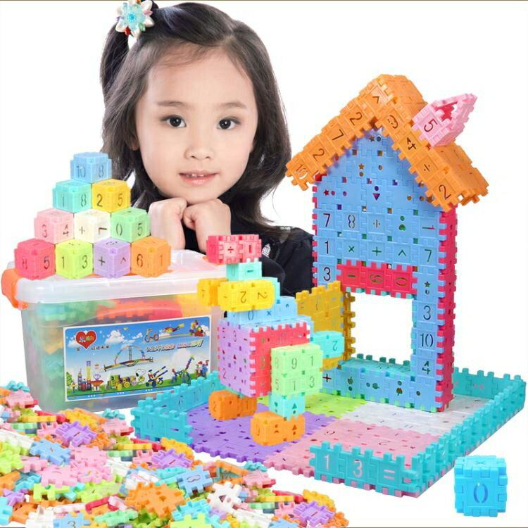 積木兒童塑料數字拼插積木男孩4-5-6歲寶寶拼裝女孩益智玩具1-2-3周歲【限時八折】