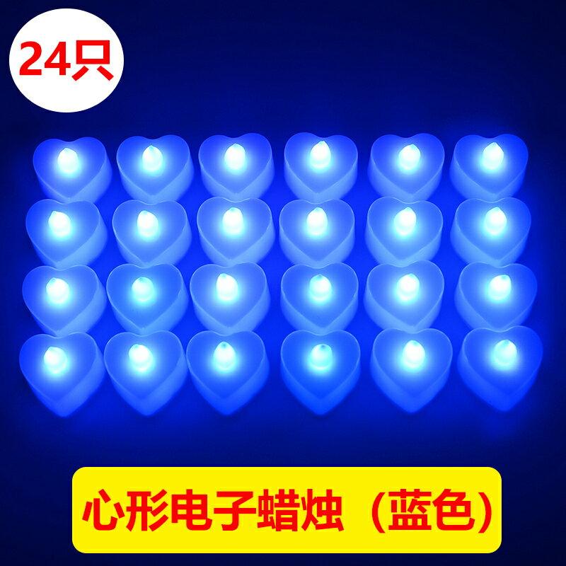 蠟燭燈 電子蠟燭 LED電子蠟燭燈浪漫驚喜求婚創意布置用品生日表白心形蠟燭情人節『CM43589』