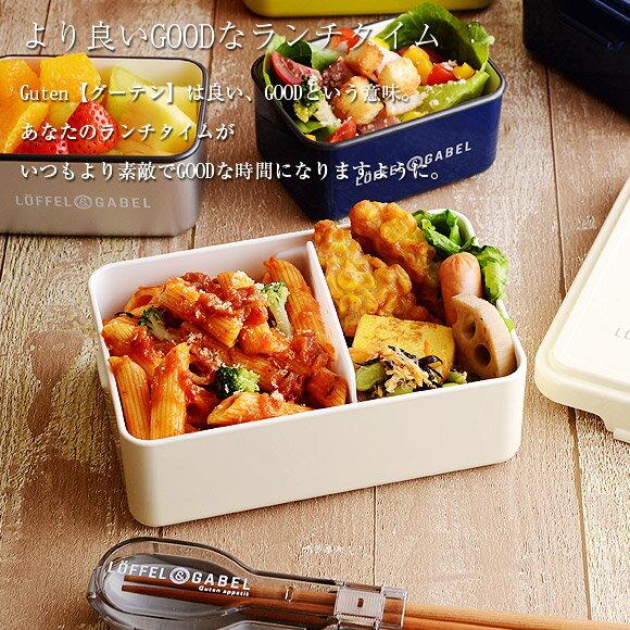 日本製LoFFEL & GABEL 繽紛便當盒 午餐盒  600ml 可微波  / ibplan-sab-2297  /  日本必買 日本樂天代購直送(2538)。滿額免運 /  件件含運 6