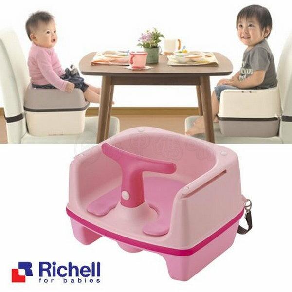 Richell雙向兩用椅(P淺粉) 兒童餐椅【六甲媽咪】