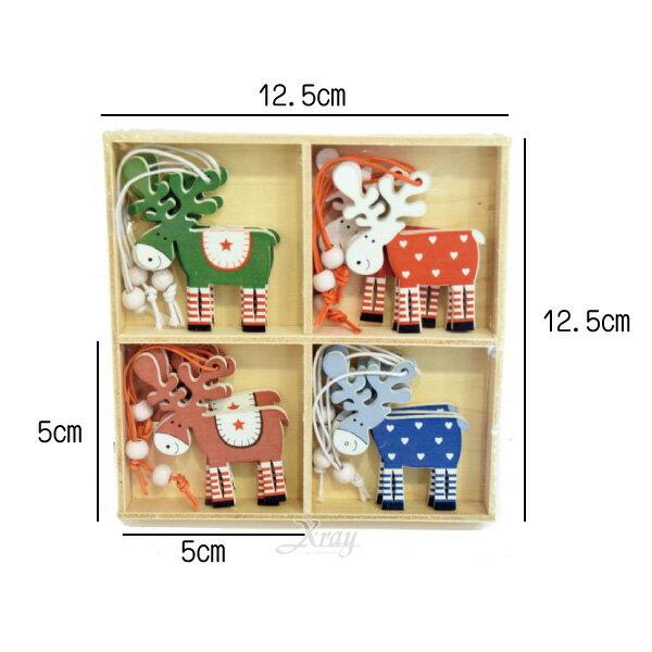 木製麋鹿吊飾,聖誕節/掛飾/木製品/手作/吊飾/裝飾/擺飾/交換禮物/道具,X射線【X002012】