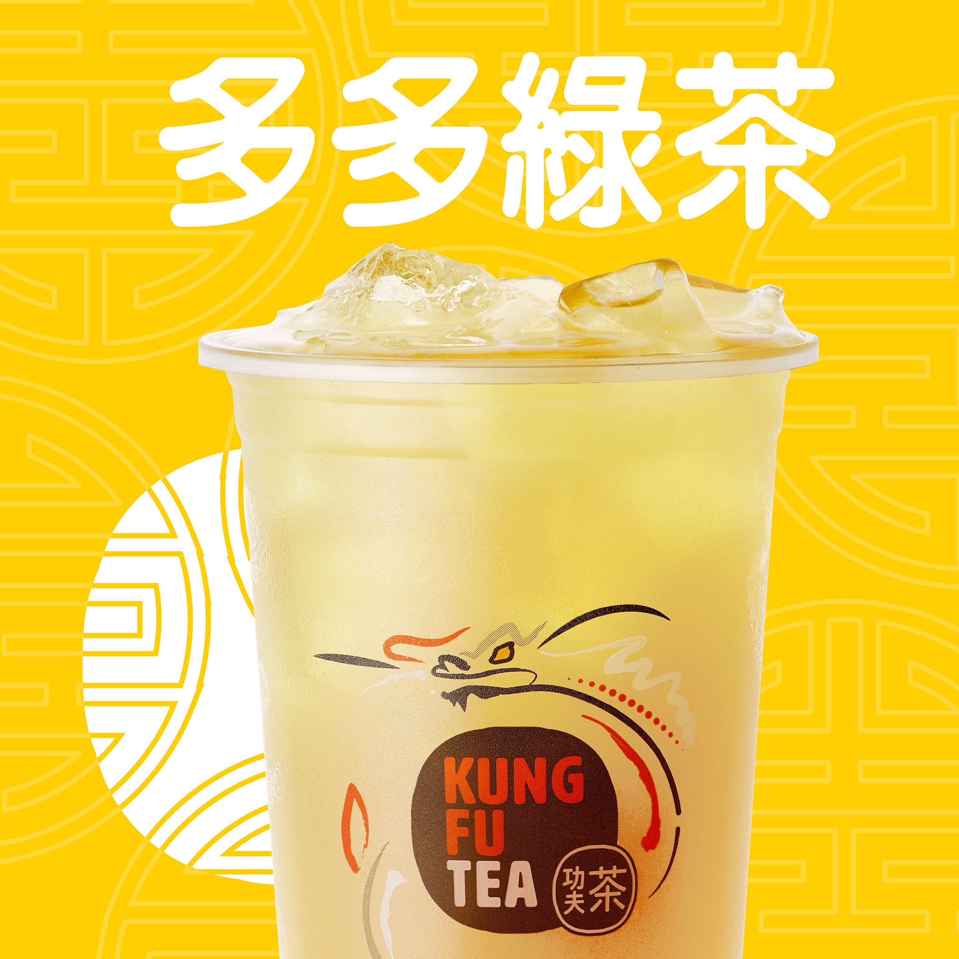 多多綠茶(L)(冷)★電子票券★即買即用★手搖飲品【美國功夫茶】(限定門市使用)