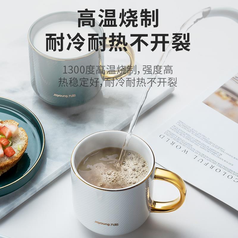馬克杯陶瓷杯咖啡杯子創意個性潮流情侶杯早餐杯男女水杯