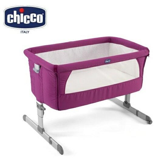 【贈抗菌液60ml+玩偶(隨機)】義大利【Chicco】Next 2 Me多功能移動舒適嬰兒床(紫紅色) 2