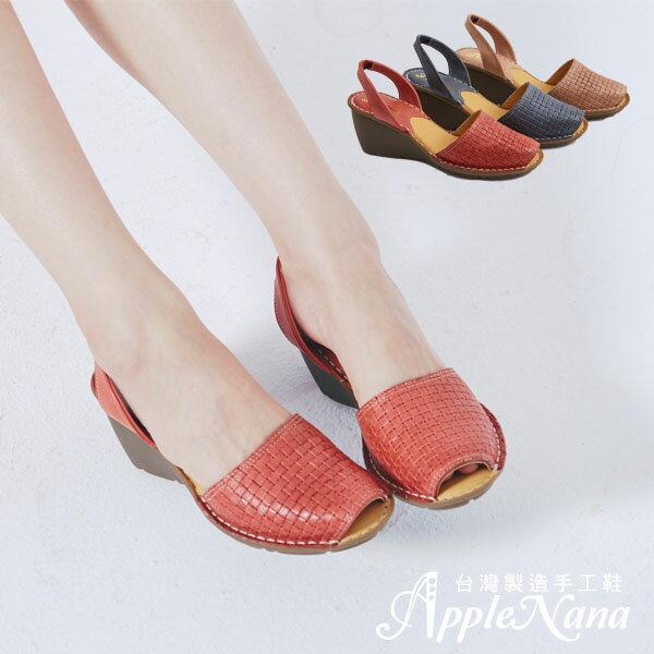 AppleNana。西班牙風情編織印刷真皮氣墊楔型鞋【QT15221380】蘋果奈奈 0